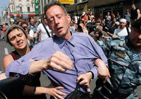 Russian police arresting gay-rights activists in Moscow.  Source: UK Human Rights Report 2007