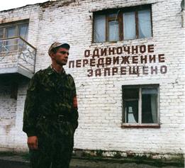 Russian prison. Source: RobertAmsterdam.com