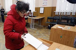 Russian voter. Source: ITAR-TASS