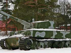 Tank.  Source: biz.msk.ru