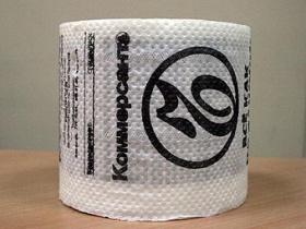 Toilet paper roll bearing Kommersant logo. Source: lenta.ru