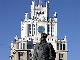 Moscow's Triumfalnaya Square. Source: MoscowVision.ru