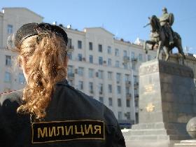 Moscow's Tverskaya Square. Source: Kasparov.ru