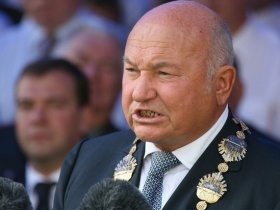 Moscow Mayor Yury Luzhkov. Source: Daylife.com